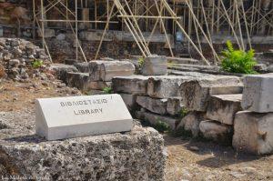 Qué hacer en Atenas: Restos de la biblioteca de Adriano