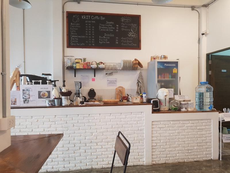 Krit hostel - cafetería