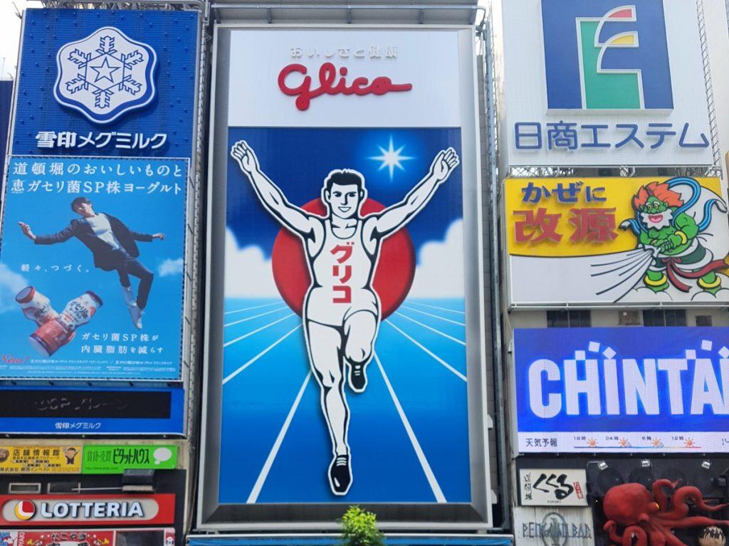 ruta por Japón en 21 días Osaka