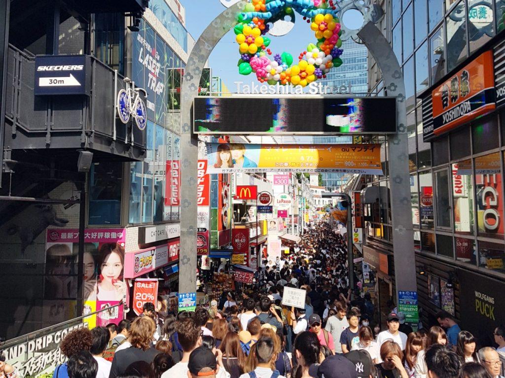 ruta por Japón en 21 días Tokyo