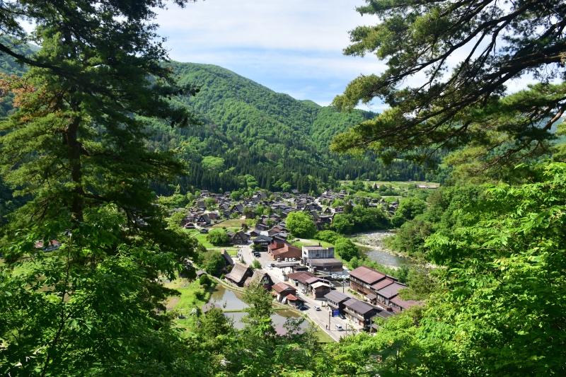 Seguro de viaje para Japón