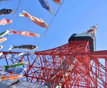 Seguro de viajes para Japón