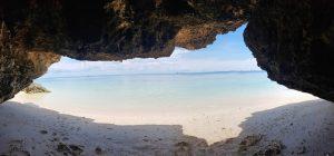 Guía para viajar a la isla de Bantayan