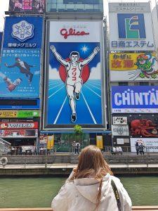 lugares que ver en Japón: Osaka