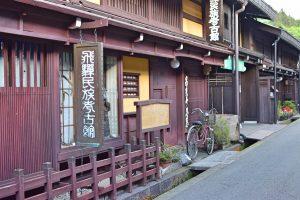 lugares que ver en Japón: Takayama