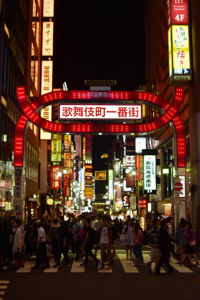 Tokio en 4 días: Shinjuku