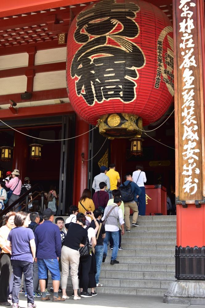 Qué hacer en Tokio: visitar el templo Senso-ji