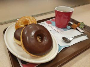 Qué hacer en Tokio: comer donuts de Mister Donuts