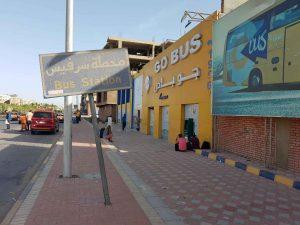 hurghada estación go bus