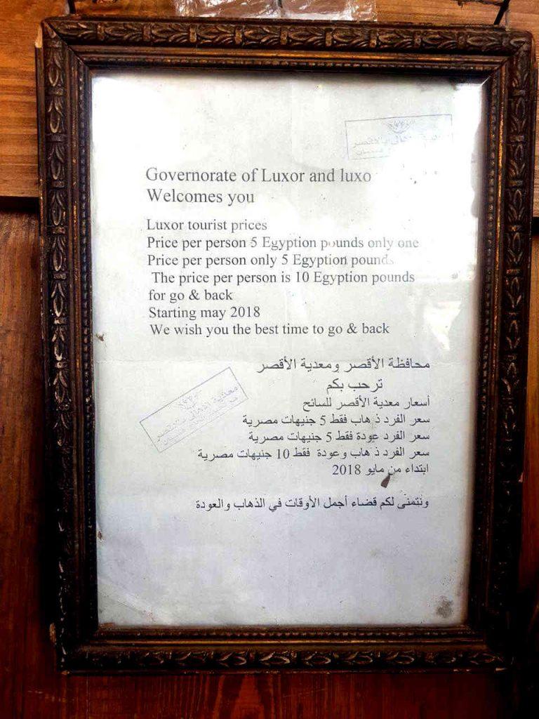 tarifa turista ferry río Nilo Luxor