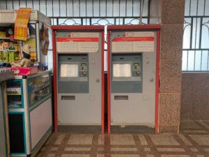billete tren Egipto máquinas