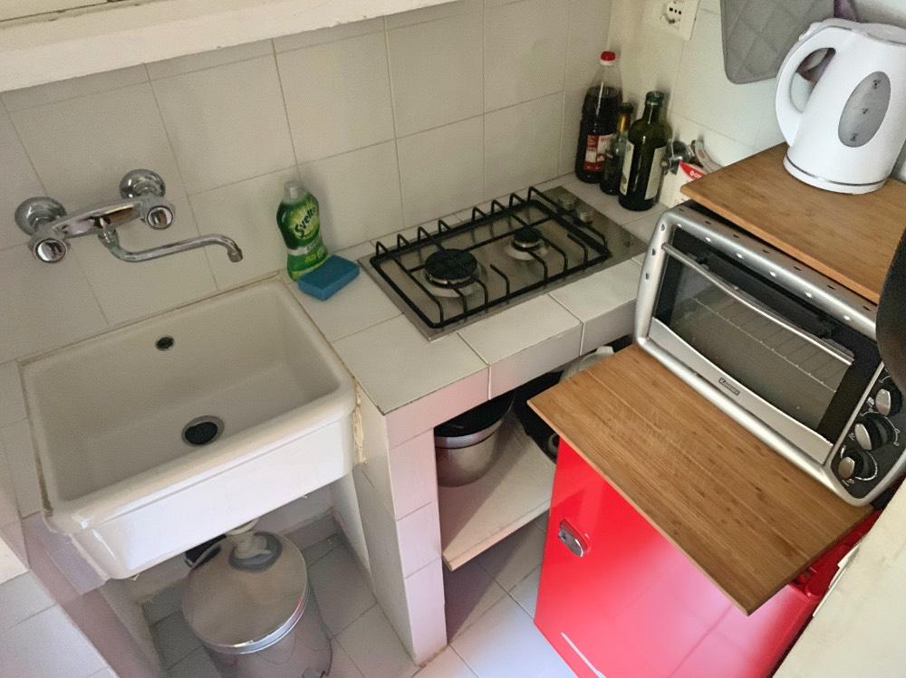La cocina del apartamento