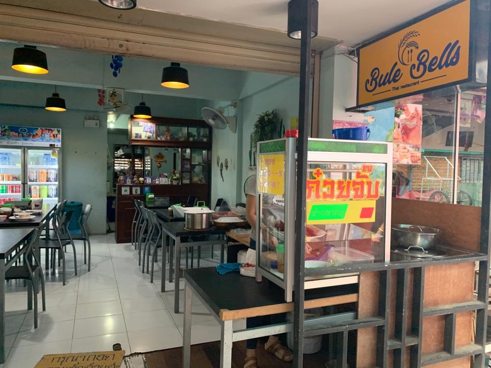 Dónde comer en Koh Phi Phi