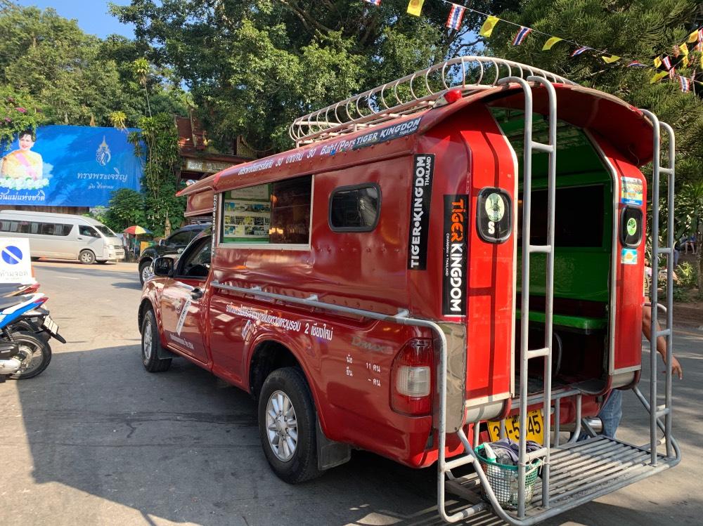 Presupuesto para viajar a Tailandia en 20 días: transporte