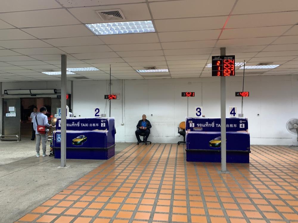 La parada de taxis en Don Mueang